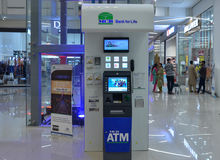 ATM Machine at Emporium Mall Lahore Pakistan on 6th May 2017. An easy way of banking at convenient places, ATM Machine Royalty Free Stock Photography