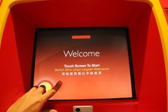 Atm macines. Bank ATM machines With Touch Screen Stock Image