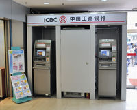 ATM in mall Stock Photography