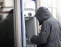 ATM maszyna Zdjęcie Stock