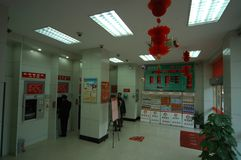 ATM teller machine corner-Nanchang branch of China Merchants Bank. Nanchang branch of China Merchants Bank headquarters decorated, full of festive atmosphere, Royalty Free Stock Image