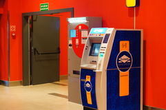 ATM and vending machine Stock Images