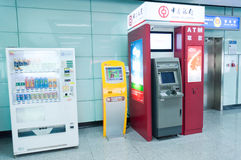 Atm and vending in metro Royalty Free Stock Photo
