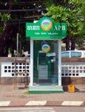 Atmosphère de banque d'APB Photo stock