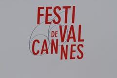 Atmosphere Palais des Festivals Stock Image