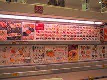 Atmosphere of Uobei at Shibuya Dogenzaka Branch royalty free stock image