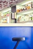 Atmospheric bar Royalty Free Stock Image