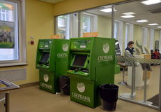 ATMs of Sberbank. ST-PETERSBURG, RUSSIA - MARCH 31, 2017 - ATM of Sberbank. Branch in St. Petersburg. Sberbank Rossii is the largest bank in Russia Stock Photos