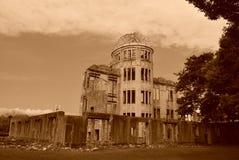 Atom- bombardera kupolen Fotografering för Bildbyråer