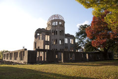 atom- bombardera kupolen hiroshima Royaltyfria Bilder