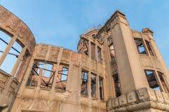 Atom- bombardera kupolen i Hiroshima Arkivfoto