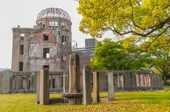 Atom- bombardera kupolen i Hiroshima Arkivfoton