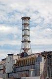 atom- chernobyl strömstation Royaltyfria Foton