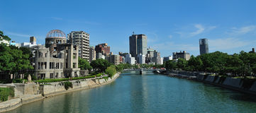 Atombombe Hiroschima-Japan Lizenzfreies Stockfoto