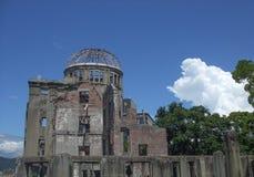 Atombombkupol i Hiroshima Arkivbild