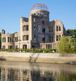 Atomhaube Stockfoto