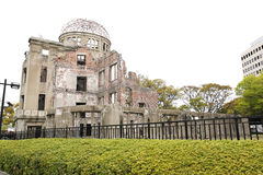 Atomic Bomb (A-Bomb) Dome Stock Photography