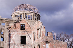 Atomic Bomb Dome, the building was attack by atomic bomb in worl Stock Images