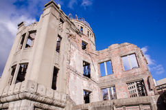 Atomic Bomb Dome, the building was attack by atomic bomb in worl Stock Photos