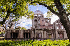 Atomic Bomb Dome, the building was attack by atomic bomb in worl Stock Photography