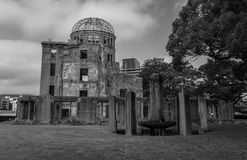 Atomic Bomb Dome Stock Images