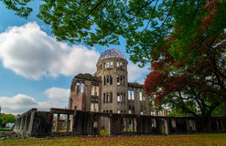 Atomic Bomb Dome Royalty Free Stock Images