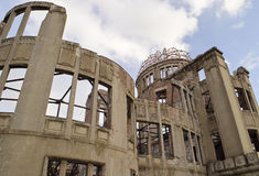 Atomic Bomb Dome in Hiroshima. Walls of Atomic Bomb Dome Stock Photography