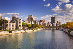 Atomic Bomb Dome in Hiroshima, Japan Royalty Free Stock Image
