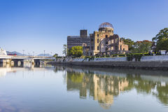 Atomic bomb dome. Hiroshima. Japan. Atomic bomb dome. at Hiroshima. Japan Royalty Free Stock Photos