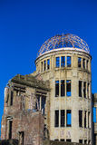 Atomic bomb dome. Hiroshima. Japan Royalty Free Stock Photography