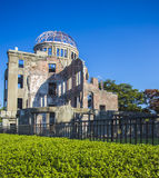 Atomic bomb dome. Hiroshima. Japan Stock Photos