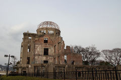Atomic Bomb Dome in Hiroshima Stock Images