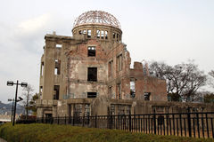 Atomic Bomb Dome in Hiroshima Royalty Free Stock Images