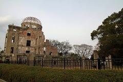 Atomic Bomb Dome in Hiroshima Stock Photography