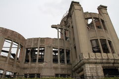 Atomic Bomb Dome in Hiroshima Royalty Free Stock Photo
