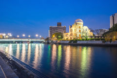 Atomic Bomb Dome in Hiroshima, Japan Royalty Free Stock Photo