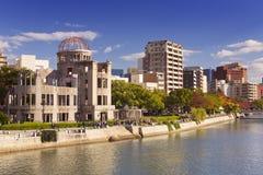 Atomic Bomb Dome in Hiroshima, Japan Royalty Free Stock Photo