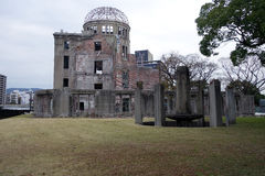 Atomic bomb dome in Hiroshima Japan Royalty Free Stock Photos