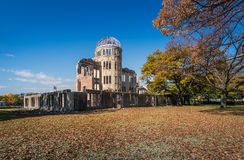The Atomic Bomb Dome at Hiroshima , Japan Royalty Free Stock Photography