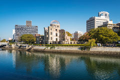 The Atomic Bomb Dome at Hiroshima , Japan Royalty Free Stock Images