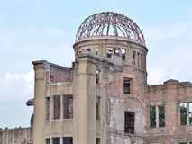 Atomic Bomb Dome in Hiroshima, Japan. Hiroshima Peace Memorial, commonly called the Atomic Bomb Dome (Genbaku Dome). This dome was the only structure left Royalty Free Stock Photo