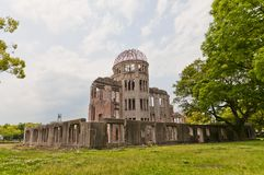 Atomic Bomb Dome in Hiroshima, Japan. UNESCO site. Hiroshima Peace Memorial (Atomic Bomb Dome or Genbaku Domu) in Hiroshima, Japan. UNESCO World Heritage Site Stock Image