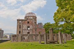 Atomic Bomb Dome in Hiroshima, Japan. UNESCO site Stock Image