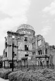 Atomic Bomb Dome in Hiroshima, Japan. UNESCO site. Hiroshima Peace Memorial (Atomic Bomb Dome or Genbaku Domu) in Hiroshima, Japan. UNESCO World Heritage Site Stock Photography