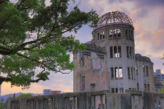 The atomic bomb dome in Hiroshima Japan. View on the atomic bomb dome in Hiroshima Japan Stock Images
