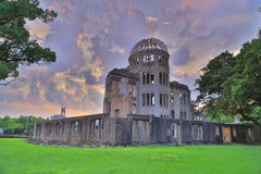 The atomic bomb dome in Hiroshima Japan. View on the atomic bomb dome in Hiroshima Japan Royalty Free Stock Image