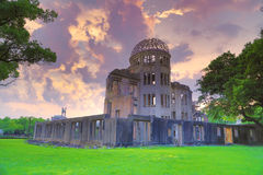 Atomic bomb dome in Hiroshima Japan. View on the atomic bomb dome in Hiroshima Japan Stock Photo