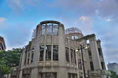 Atomic bomb dome in Hiroshima Japan. View on the atomic bomb dome in Hiroshima Japan Royalty Free Stock Photos