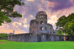 The atomic bomb dome in Hiroshima Japan. View on the atomic bomb dome in Hiroshima Japan Stock Image