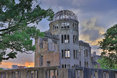 The atomic bomb dome in Hiroshima Japan. View on the atomic bomb dome in Hiroshima Japan Stock Photography